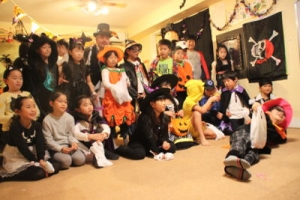 Halloween Party 2016